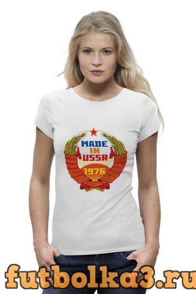 Футболка 1976 СССР женская