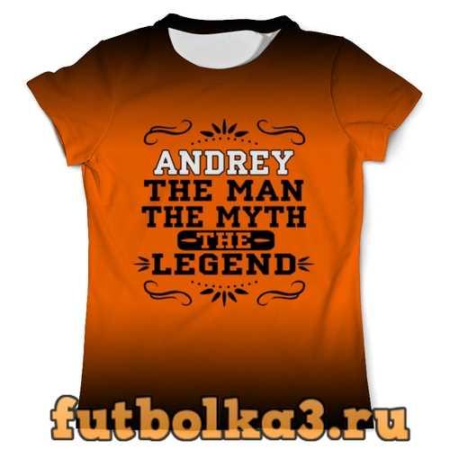 Футболка Aндрей мужская