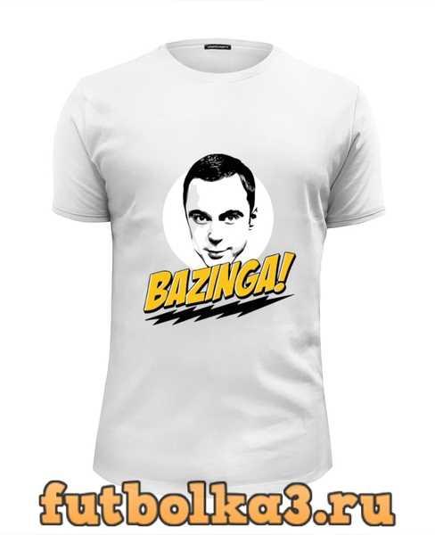 Футболка Bazinga! мужская