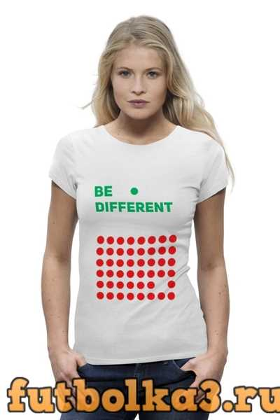 Футболка Be different женская