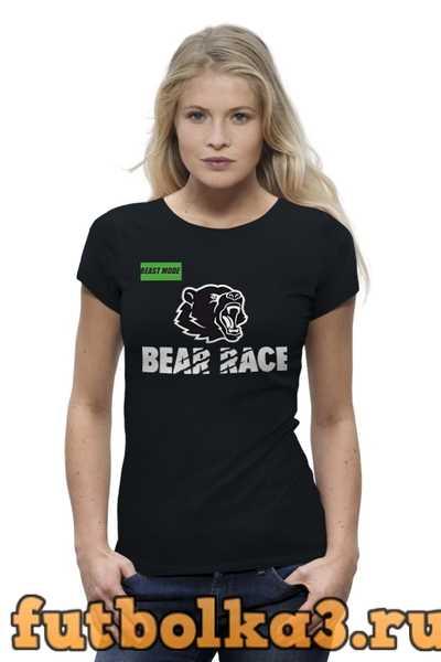 Футболка Bear Race BEAST MODE женская