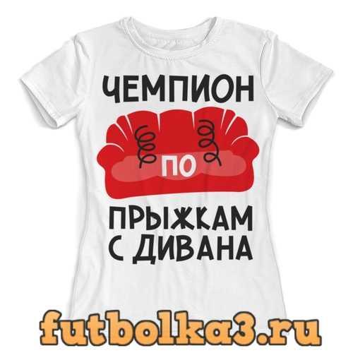 Футболка Без названия женская