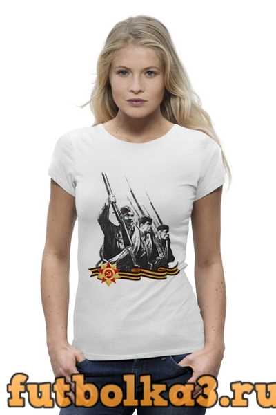 Футболка Бойцы с оружием женская