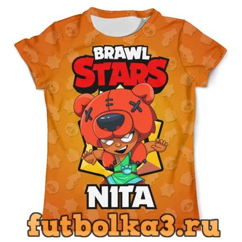 Футболка BRAWL STARS NITA мужская