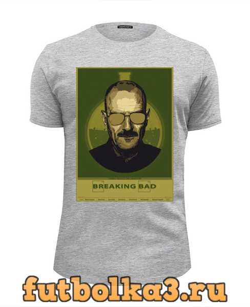 Футболка Breaking Bad/Во все тяжкие мужская