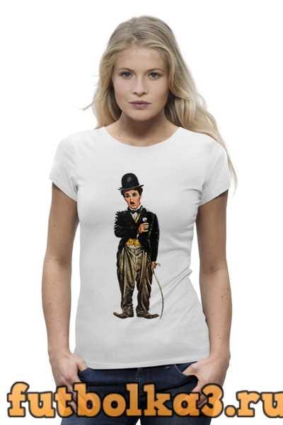 Футболка Чарли Чаплин женская