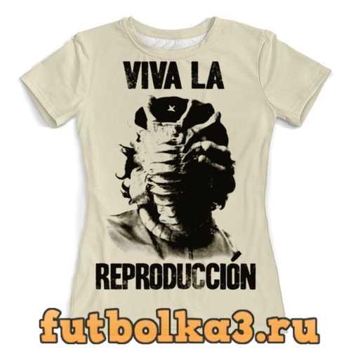 Футболка Че Гевара - Чужой женская