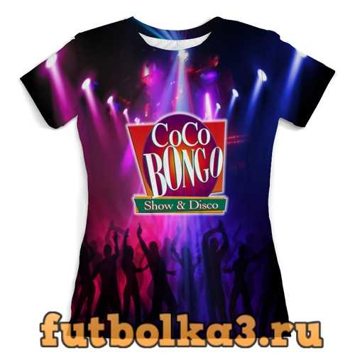 Футболка CocoBongo (new) женская