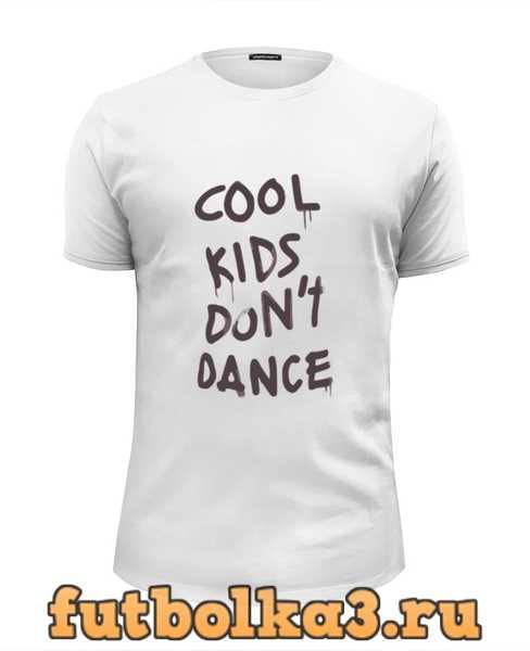 Футболка Cool kids dont dance мужская