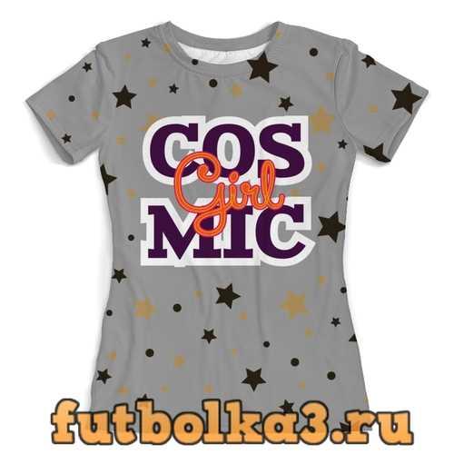 Футболка Cosmic Космик звезды женская