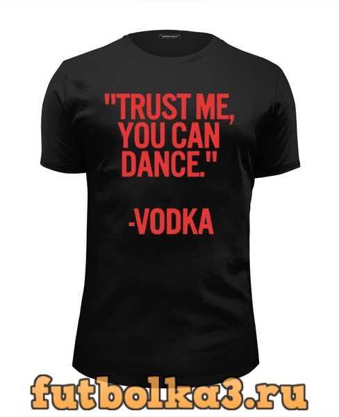 Футболка Dance Vodka мужская