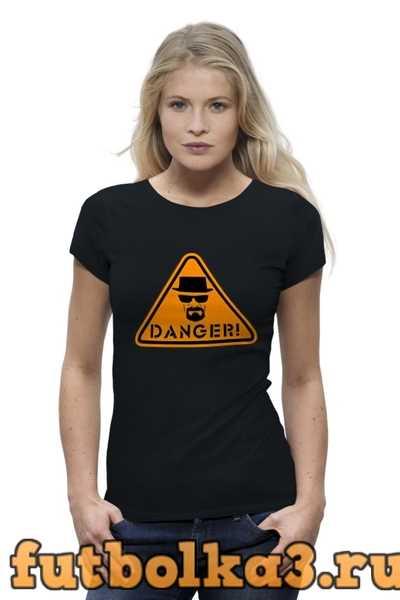 Футболка Danger! женская