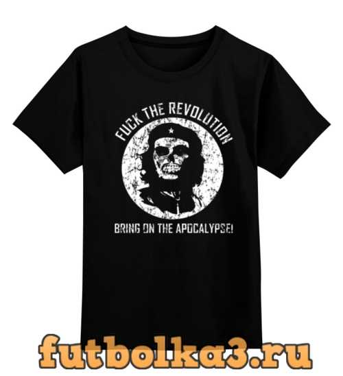 Футболка детская Che Guevara Skull