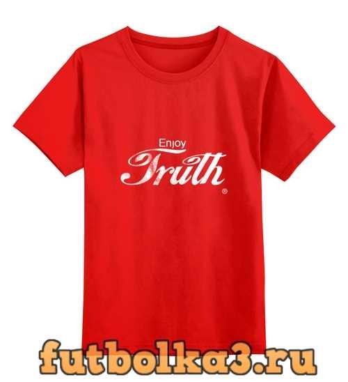 Футболка детская Coca Cola Enjoy Truth!