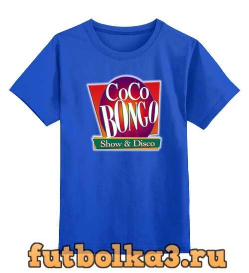 Футболка детская CocoBongo