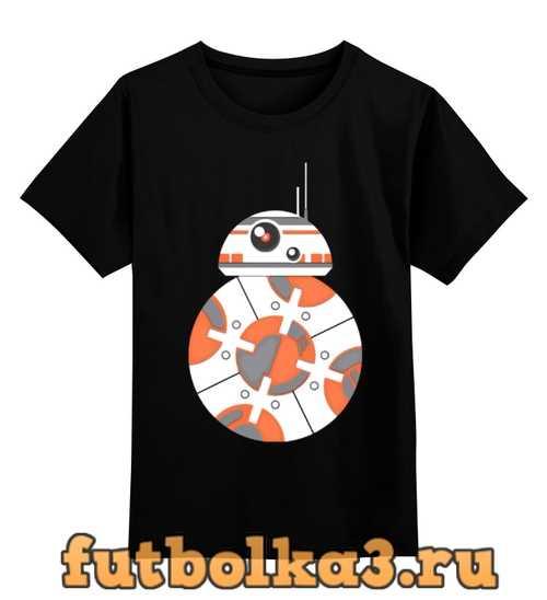 Футболка детская Дроид BB-8 (Звездные Войны)