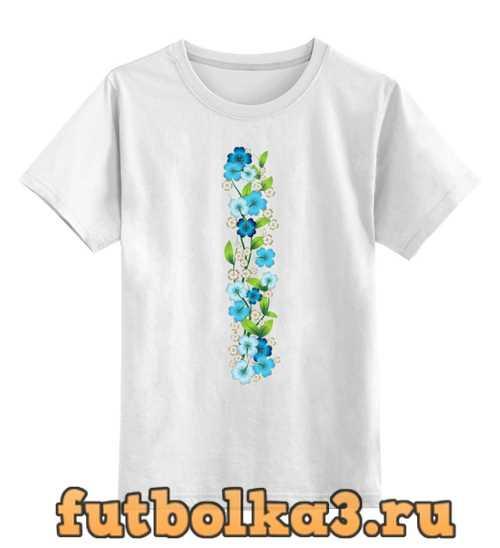 Футболка детская Голубые цветы