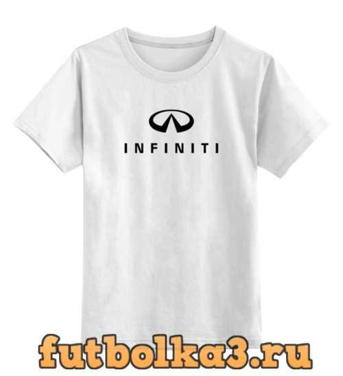Футболка детская Infiniti