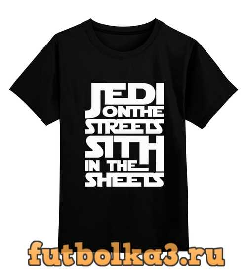 Футболка детская Jedi x Sith (Star Wars)