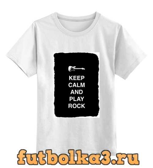 Футболка детская Keep calm and play rock