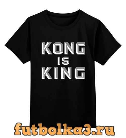 Футболка детская Кинг Конг