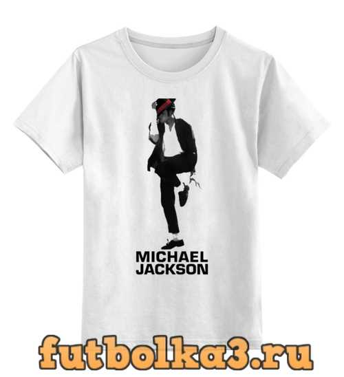 Футболка детская Michael Jackson