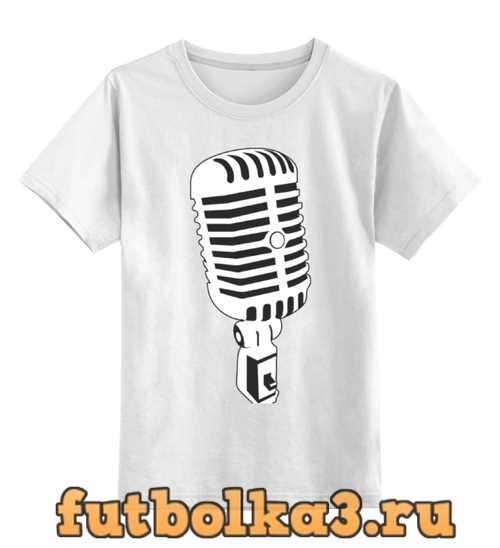 Футболка детская Микрофон