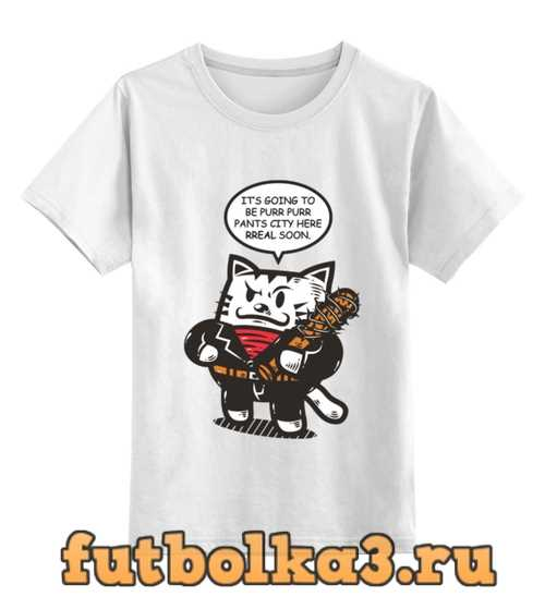 Футболка детская Ниган - кот