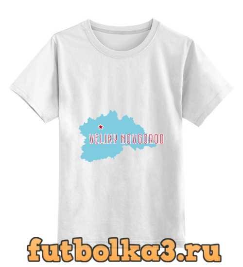 Футболка детская Новгородская область. Великий Новгород