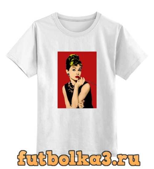 Футболка детская Одри Хепбёрн (Audrey Hepburn)