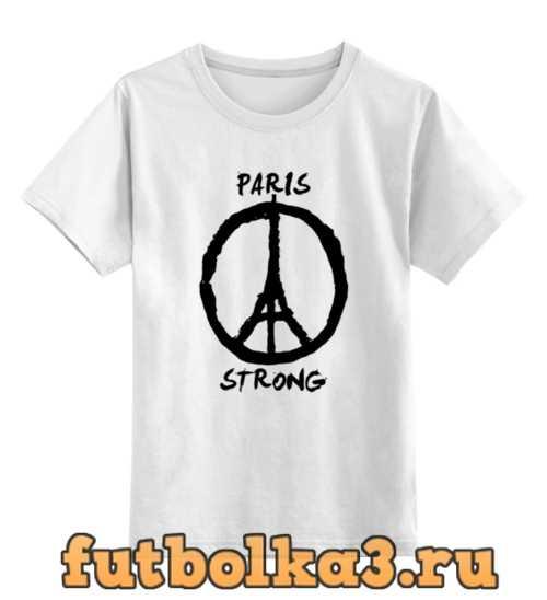 Футболка детская Париж Сильный (Мир Парижу)