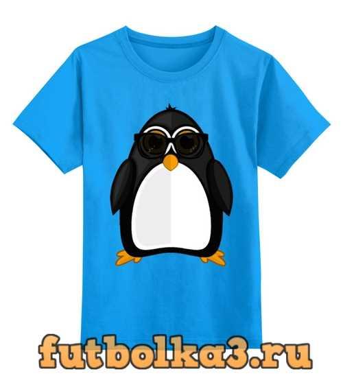 Футболка детская Пингвин
