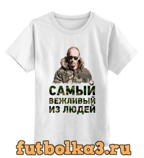 Футболка детская Путин