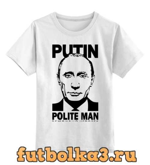 Футболка детская Путин - вежливый человек