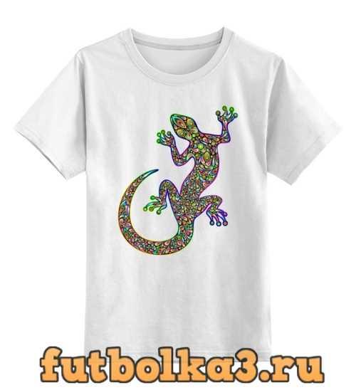 Футболка детская саламандра