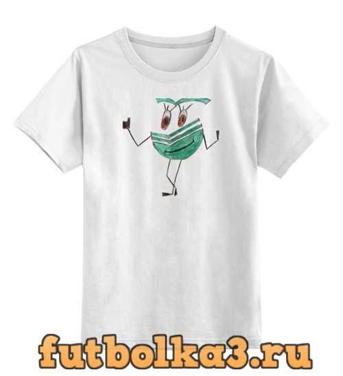 Футболка детская СберСмайлик радостный