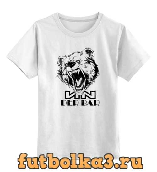 Футболка детская Under bar t-shirt