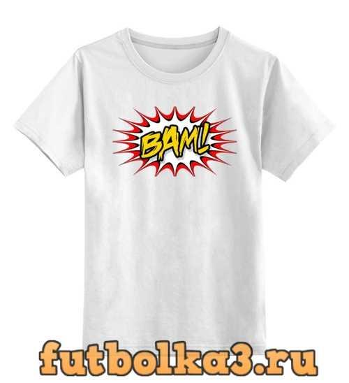 Футболка детская взрыв (BAM)