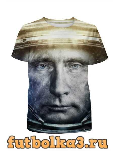 Футболка для мальчиков Владимир Владимирович Путин , путин