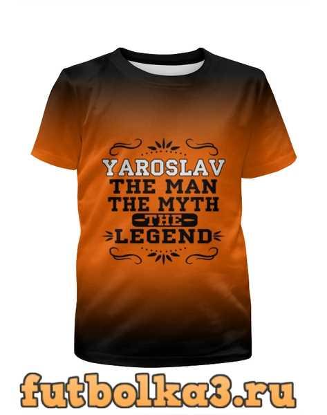 Футболка для мальчиков Ярослав the Legend