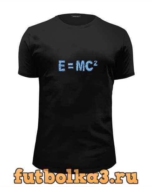 Футболка E=mc2 мужская