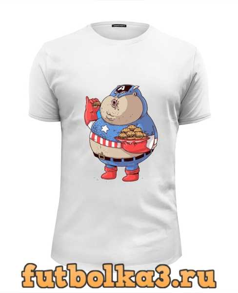 Футболка Fat Captain America мужская