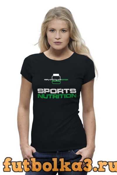 Футболка ФитПит.рф - Спортивное питание женская