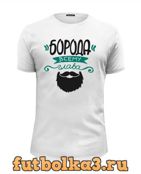 Футболка Мужская футболка с принтом от idiotstile мужская