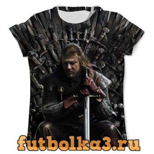 Футболка game of thrones ned stark мужская