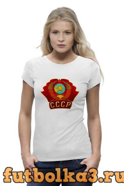 Футболка Герб СССР женская