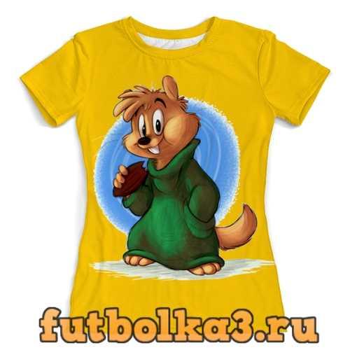 Футболка Грызун женская