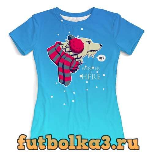 Футболка Игра Престолов женская