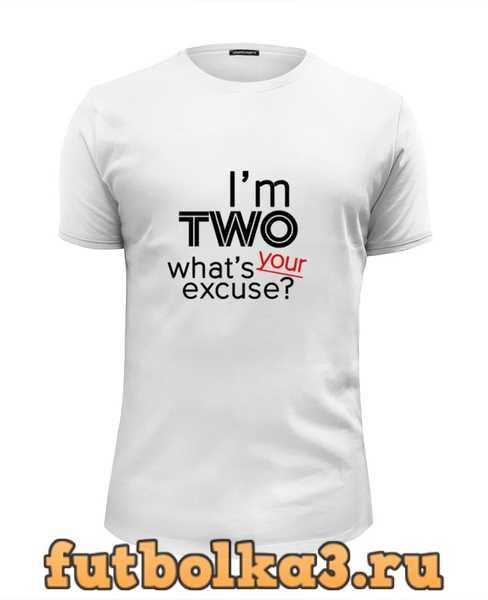 Футболка Im two (1) мужская