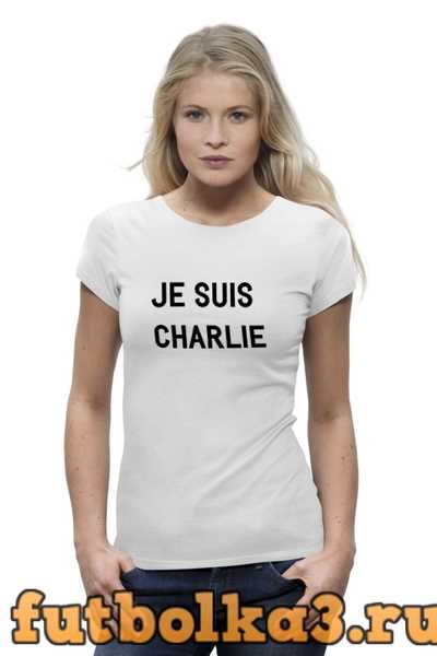 Футболка JE SUIS CHARLIE женская